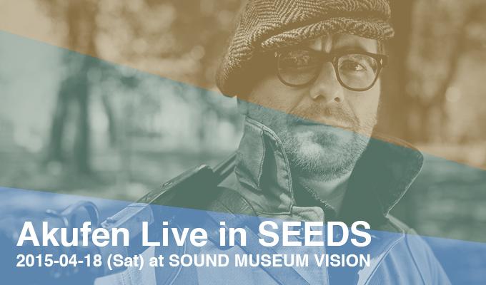 akufen_seeds