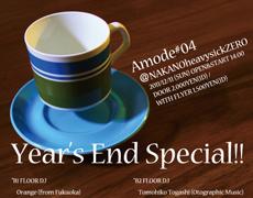 "Amode #4 ""2011.12.11 (Sun)"" 年末スペシャル"
