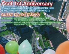 "DJ MIX : 無印 ""Aset 1st Anniversary 17:30-18:45″ (Nov 7, 2010)"