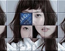34423 (miyoshi fumi)