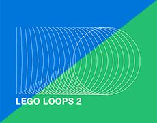 LEGO LOOPS 1次&2次音源大公開!