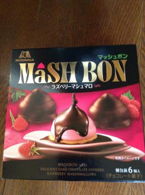 mashbon
